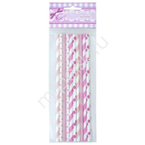 Столовые приборы - Трубочки бумажные розовое ассорти 10шт