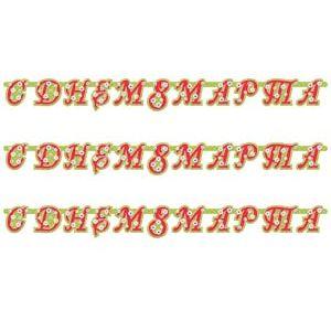 Гирлянда - буквы С ДНЕМ 8 МАРТА 190см