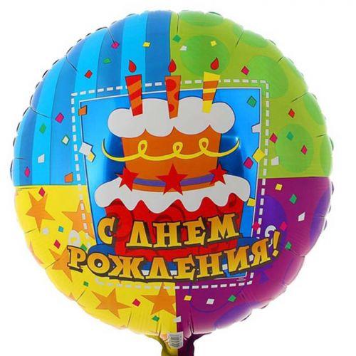Ф. Круг (с рис) (18''/46 см) С днем рождения - Торт 3 свечи -