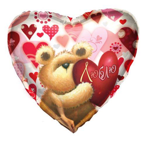 Ф. Сердце (с рис) (18''/46 см) Любовь - Медвежонок -