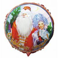Ф. Круг (с рис) (18''/46 см) Новый Год - Дед Мороз и Снегурочка -