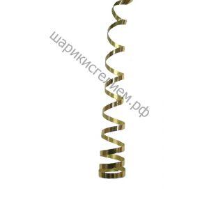 Ленточка для шариков металлизированная - золото