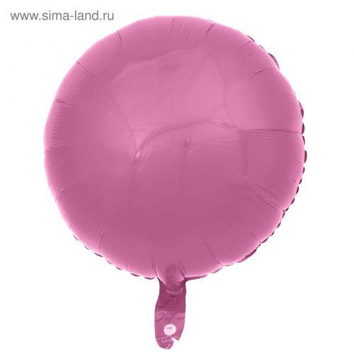 Ф. Круг (без рис) (32''/81 см) Аэродизайн; Розовый