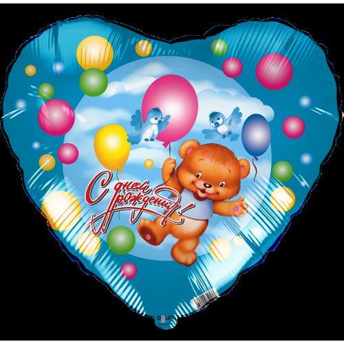 Ф. Сердце (с рис) (18''/46 см) С днем рождения - Медведь с шариками -