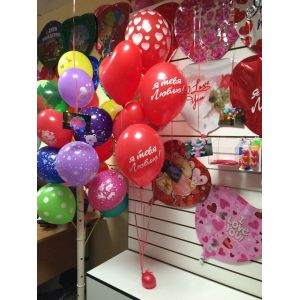 """Букет Романтика латексные шары  """"Алое счастье для любимой"""""""