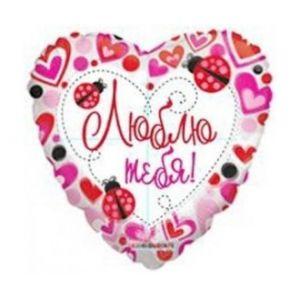Ф. Сердце (с рис) (18''/46 см) Любовь - Любовь Божьи коровки -; Розовый
