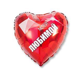 Ф. Сердце (с рис) (18''/46 см) Любовь - МОЕЙ ЛЮБИМОЙ -; Красный