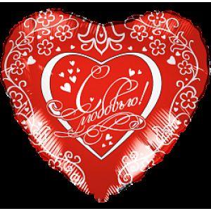 Ф. Сердце (с рис) (18''/46 см) Любовь - С любовью с узором -; Красный