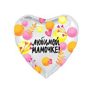 Ф. Сердце (с рис) (18''/46 см) 8 Марта - РУС ЛЮБИМОЙ МАМОЧКЕ -