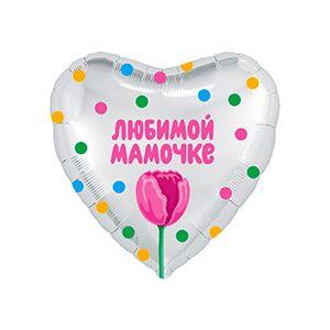 Ф. Сердце (с рис) (18''/46 см) 8 Марта - ЛЮБИМОЙ МАМОЧКЕ Тюльпан -