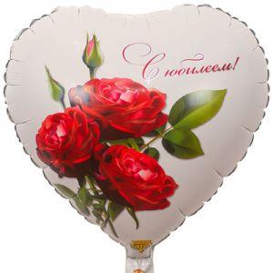 Ф. Сердце (с рис) (18''/46 см) С днем рождения - С Юбилеем Розы -; Белый