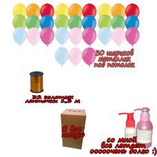 Набор: Комплект стандарт 30 шариков под потолок