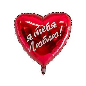 Ф. Сердце (с рис) (18''/46 см) Любовь - Я тебя люблю -; Красный