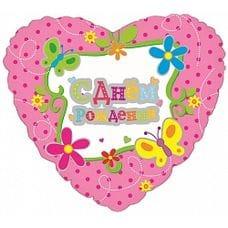 Ф. Сердце (с рис) (18''/46 см) С днем рождения - Цветы и бабочки -