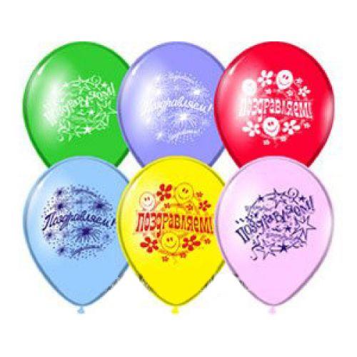 Л. Шар (с рис) (14''/36 см) С днем рождения3 - Поздравления -; Ассорти; металик
