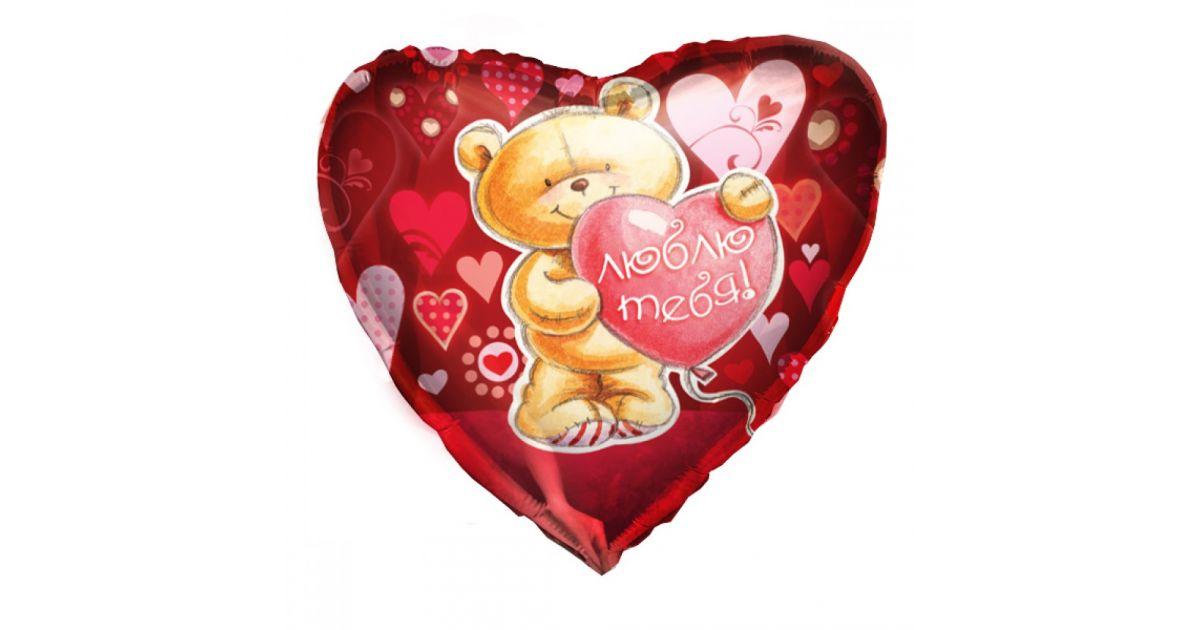 Красивые открытки с сердечками для подруги, днем рождения