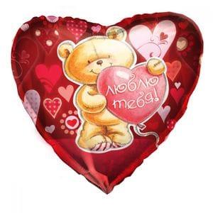 Ф. Сердце (с рис) (18''/46 см) Любовь - Медвежонок на красном -; Красный