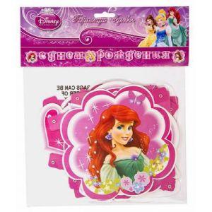 Гирлянда - буквы С Днем Рождения С ДР Disney Принцессы 220см