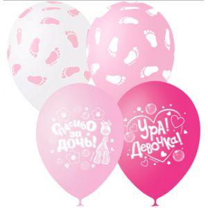 Л. Шар (с рис) (12''/30 см) Новорожденные девочки - К Рождению Девочки (Пятки) -; Розовый