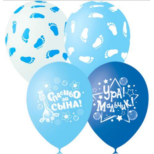 Л. Шар (с рис) (12''/30 см) Новорожденные мальчики - К Рождению Мальчика (Пятки) -; Светло-голубой
