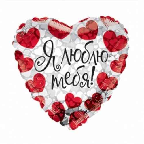 Ф. Сердце (с рис) (18''/46 см) Любовь - Я тебя люблю сердечки красные -