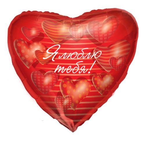 Ф. Сердце (с рис) (18''/46 см) Любовь - Сердца объемные -; Красный